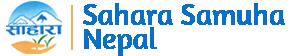 Sahara Samuha Nepal